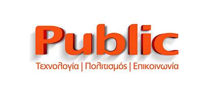 Public_el