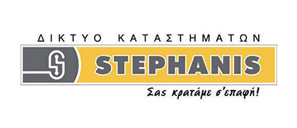 Stephanis_el