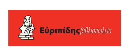 Evripidis_el