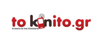 To Kinito_el